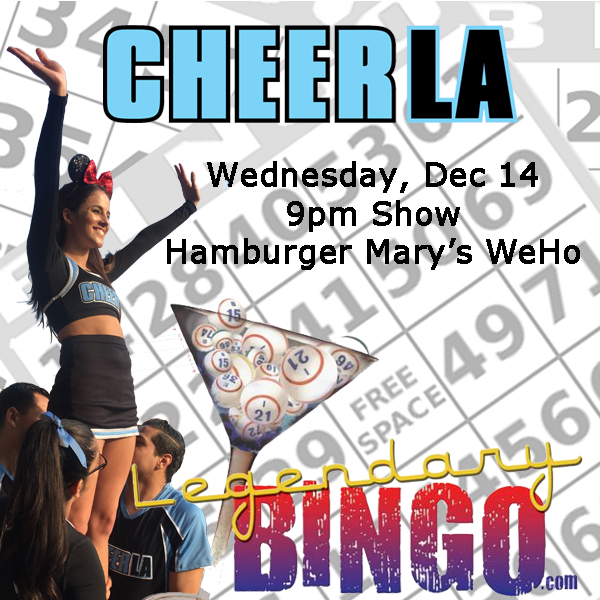 CLA Hamburger Marys Square v1 dec 2016